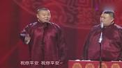 岳云鹏孙越新出作品《给我个机会》-搞笑相声合集-实时百乐门