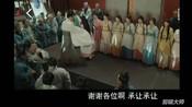 皓镧传第1集吕不韦买下皓镧预告片