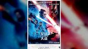 张亮官宣已与寇静离婚;《E.T.外星人》曝光特别短片续集