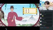 学而思网校小达老师语文课——假如王安石、苏轼、李清照、辛弃疾来应聘网校校长,你选谁?