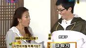 家族诞生:金钟国、刘在石合伙设骗局,当初也太不会骗人了吧!