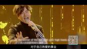 《歌手2018》七大嘉宾星座盘点