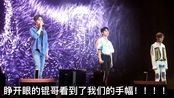 威神v深圳FM面对面全体focus锟,生日快乐!