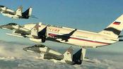 一场危机在空中爆发,普京专机遭遇重大破坏,国家处于混乱状态!