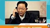 李路自爆电影版《人民的名义》筹拍中,钟汉良或将参演