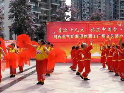 演出节目1《欢乐中国年》