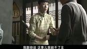走西口:豆花看瘦猴可怜,便收留了他,让他替田青看铺子