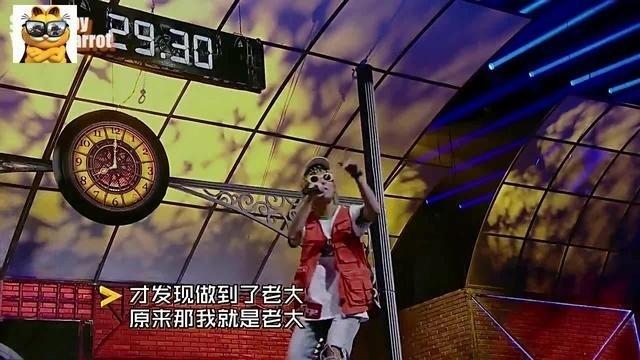 《中国有嘻哈》布瑞吉BRIDGE!全节目合辑 给我一辆法拉利
