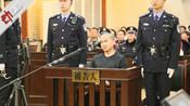 张扣扣杀人案一审被判死刑 当庭表示上诉-新京报动新闻国内-新京报动新闻