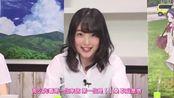 【樱花任务】未可子氏:我们是清纯派新人声优