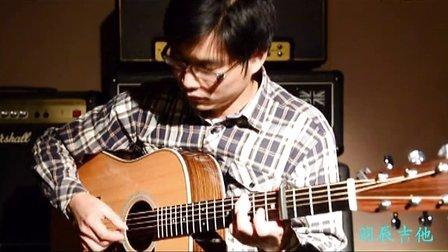 老男孩的斯卡布罗集市 Scarborough Fair 吉他独奏