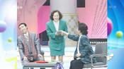 """赵丽蓉小品《如此包装》穿着马褂跳热舞唱评戏 还""""麻辣鸡丝""""!"""