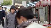 硬骨头之绝地归途:韩栋怀疑王俊彭是小日本鬼子的奸细