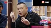 无限歌谣季 岳云鹏为入土为安试音, 把老薛给唱崩溃了