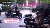 MK凉凉:上海兰蔻Vlog