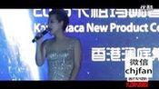 微商代理香港澜庭集卡祖玛咖(玛卡)微信微商泰国之旅超清_01