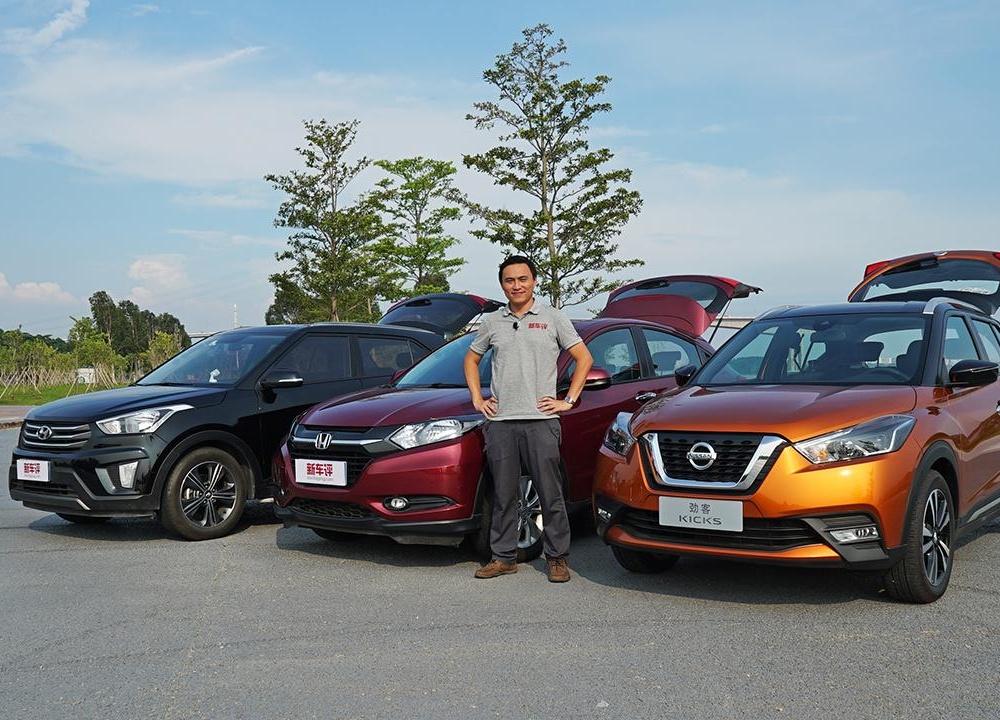 日产劲客,本田缤智,现代ix25三车对比