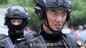 特警力量:特警队重装出街,路遥当场嘲笑,龙头瞬间解释!