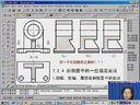 电子科技大学-现代工程设计制图18-到Daboshi.com