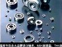 CSCB040轴承※CSCB040轴承※CSCB040轴承 www.go-nsk.com