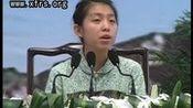 中华传统文化 - 90后的坏女孩