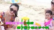 杨钰莹 东北摇篮曲