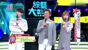 综艺大热门:宪哥节目中沈玉琳传授跟老婆相处的秘方
