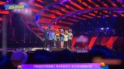 《蒙面唱将猜猜猜》第4季宣传片 吴宗宪加盟猜评团