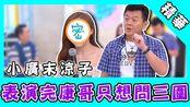 国光帮帮忙 激似廣末涼子成自家麵攤活招牌!