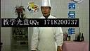 重庆绝味酸辣粉怎么做-扣扣1718200737