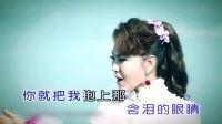 草原情哥哥(3)