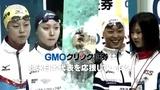 競泳日本代表応援CM 女子篇 BGM 渡り廊下走り隊7「君は考える」