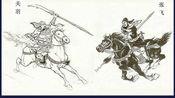 百家讲坛:谈当年清军和明军作战 为啥人手一本三国演义