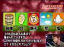 视频: [36]生嵐 030614 さとう珠緒