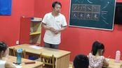 郑义刚老师0716汇课视频