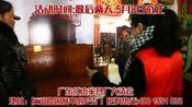 """上海今典居""""红木家具""""展销会即将开卖"""