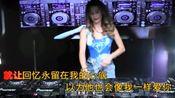一首精选中文动感DJ舞曲《以为他会像我一样爱你》好听分享