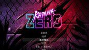 武士零速通模式18分30秒 Katana Zero all stages in 18m30s180ms