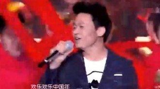 王宝强柳岩白客献唱《欢乐中国年》好听!