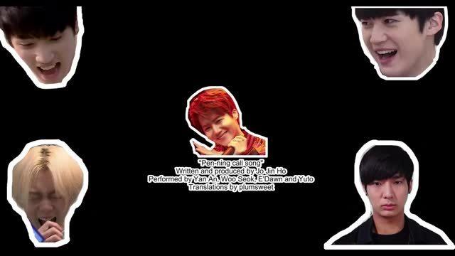 【Pentagon】【闫桉】Woo Seok, E'Dawn, Yuto,Jin Ho 送你一首morning call