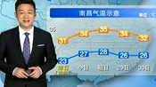 天气预报:6月27日~28日未来两天,北方多雨,部分区域被高温笼罩