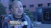 咸阳市广播电视台  报道湖南华莱健安化黑茶