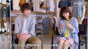 坂口健太郎大島優子 沐浴乳廣告