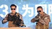 《湄公河行动》林超贤特辑 魔鬼导演训话众主演