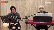 【應智越】癡心絕對(cover)in kkbox live 20200316