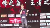 廖永燕成功晋级2019中国好声音广东白云赛区总决赛,唱响广东