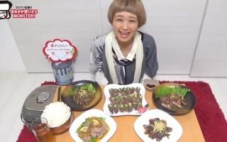 【日本大胃王】俄罗斯佐藤吃袋鼠、鸵鸟、骆驼肉