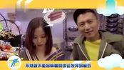 """锋味2018-谢霆锋被""""逼疯"""",一场处女座VS天秤座的终极battle!"""