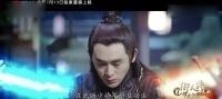 热门文学改编玄幻巨制《御天神帝1雄霸白鹿》终极片花
