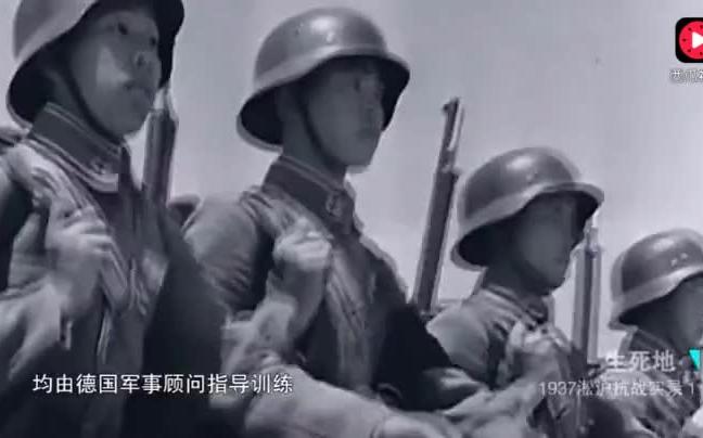 中国抗曰军队与训练
